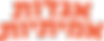 logo trans-01.png