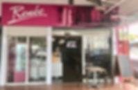 Restaurant Guadeloupe Renée Basse-Terre centre commercial Desmarais