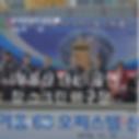 """새 브랜드 첫 적용 '신촌 더이음 63' 오피스텔 기공식  갑을건설이 15일 서울 서대문구에 위치한 '신촌 더이음 63' 오피스텔 공사현장에서 기공식(사진)을 했다.   '더이음(THEIUM)' 브랜드의 첫 도입으로 주목받는 '신촌 더이음 63'은 서대문구 창천동 72-22번지 외 17필지에 연면적 1만2530.73㎡ 규모로 지어지며, 지하 5층~지상 15층에 오피스텔 222실과 근린생활시설 34실이 마련된다. A타입은 계약면적 43㎡(전용면적 17.75㎡, 총 195실)이며, B타입은 계약면적 52㎡(전용면적 21.13㎡, 총 9실), C타입은 계약면적 50㎡(전용면적 20.24㎡, 총 18실)로 이뤄졌다.   갑을건설 관계자는 """"신촌역 초근접 지역으로 연세대, 이화여대, 서강대 등의 대학교가 인접하고 상암, 여의도, 종로, 광화문 등에 출퇴근의 편리함을 누리려는 직장인까지 약 15만명 배후수요를 두고 있어 투자자들의 관심이 예상된다""""고 말했다.   문의 : 1877-1508"""