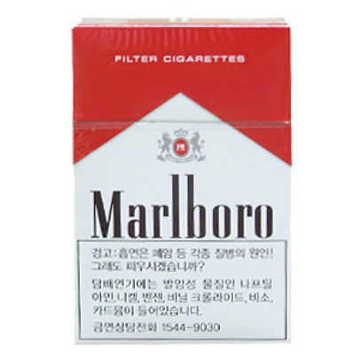 List cigarettes Fortuna price USA