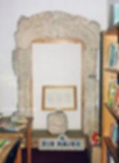 Porta Manuelina da Rua Serpa Pinto. © Nuno Rocha, 1998. Arquivo O Riomaiorense.