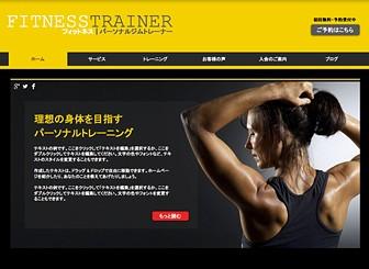 フィットネストレーニング Template - 黄色と黒のコントラストとシャープなデザインが特徴の、スポーツジム、フィットネスセンター向けテンプレートです。施設紹介、入会料金、トレーニング内容、ブログなど、豊富なコンテンツが追加されています。