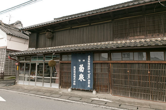 菊泉ひとすじ | 滝澤酒造につい...