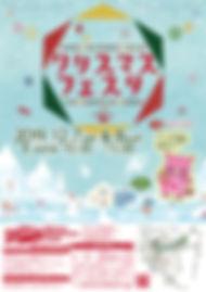 北総花の丘公園オモテ.jpg