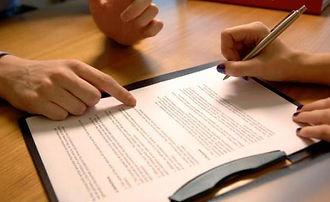 образец соглашения между адвокатом и юридическим лицом
