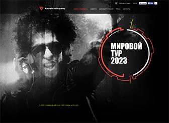 DJ: электронная музыка Template - Электрофицирующий сайт с динамической графикой и гладким макетом. Это идеальное место, чтобы следить за музыкальными треками, новыми видео и узнать о предстоящих ярких событиях. Настраивайте дизайн и цветовую гамму, соответствующие вашему стилю работы.