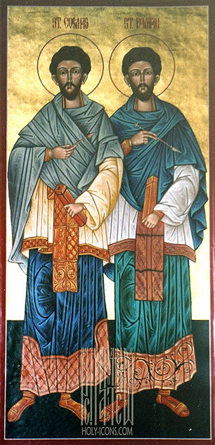 medical saints cosmas and damian in a Cosmas and damian were martyred around the year 300 ad in what is now syria called the anargyroi (without silver) because they charged no fees, they became patrons of medicine, surgery, and pharmacy and the focus of cults ranging across europe they were popular in byzantine and orthodox.
