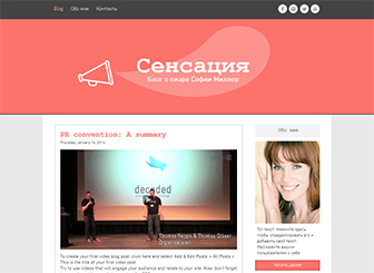 PR-блог Template - Поделитесь свежими событиями в мире PR с помощью этого модного шаблона для блога. Используйте страницы «Обо мне» и «Контакты», чтобы представить себя и дать возможность аудитории быстро с вами связываться. Легко настройте тексты, изображения и цвет фона, чтобы создать свой оригинальный блог. Вы можете быстро обновлять и размещать здесь текстовые, фото- и видеопосты.