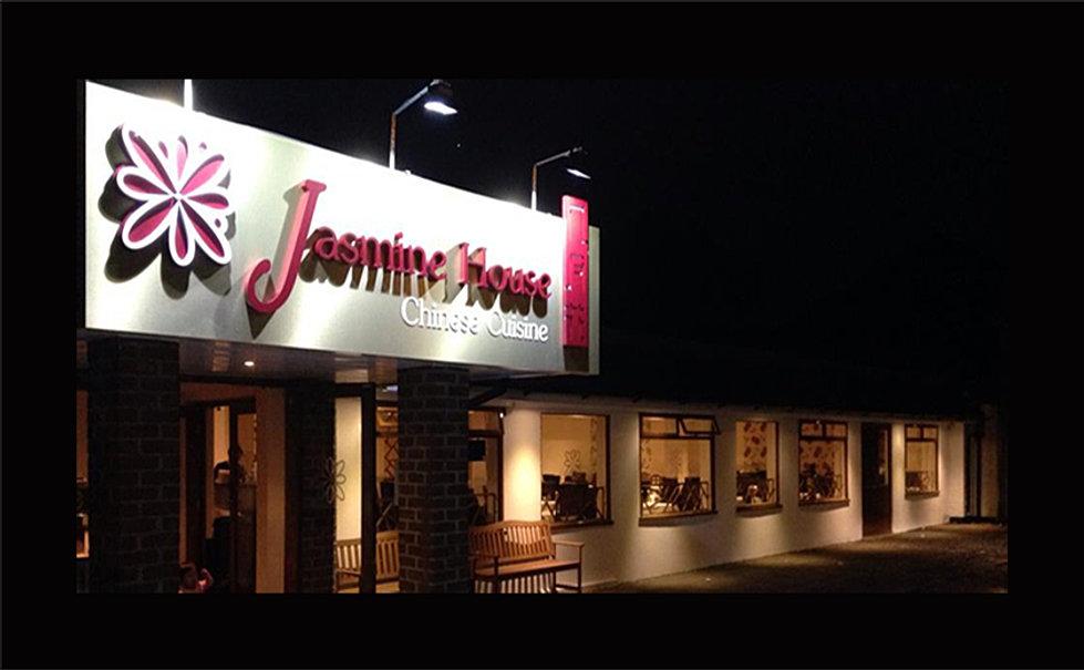 Jasmine House Chinese Cuisine Kent