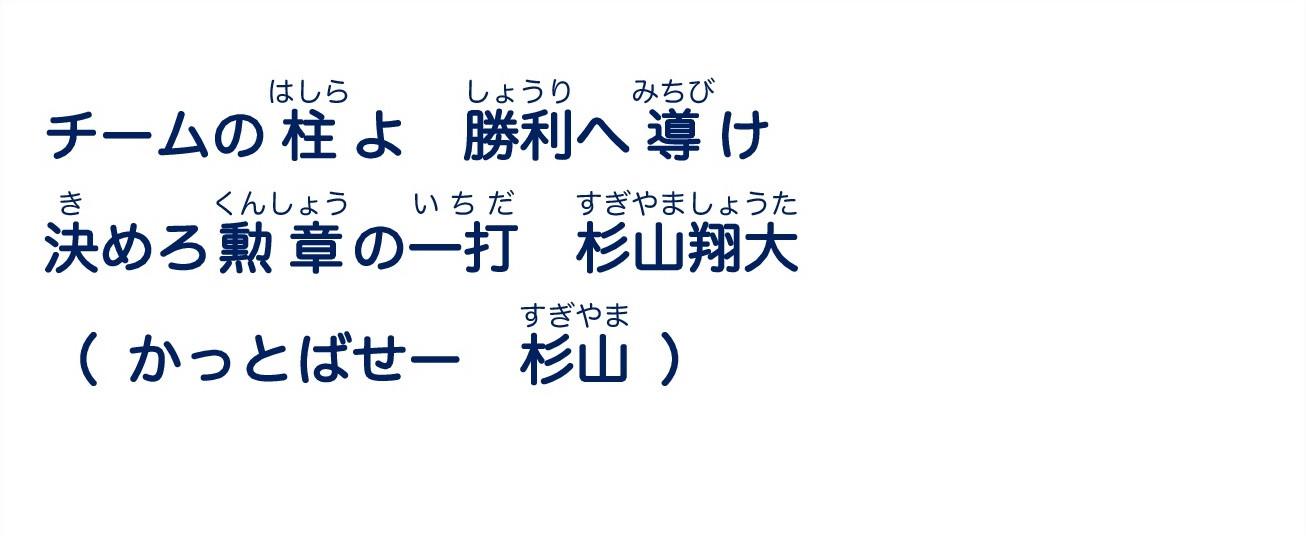 杉山翔大の画像 p1_15