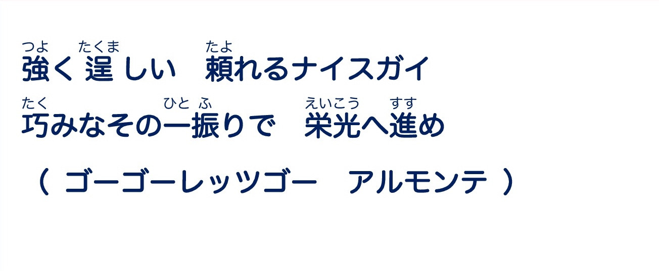 ソイロ・アルモンテの画像 p1_23