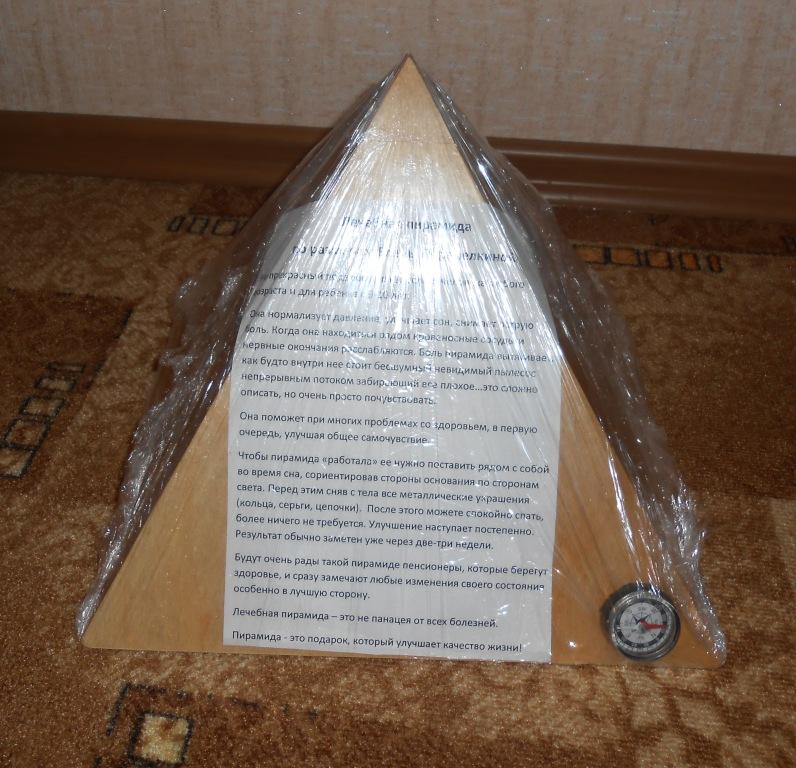 Как сделать лечебную пирамиду своими руками видео 162