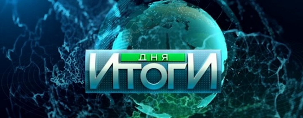 Прямая тв трк украина онлайн трансляция