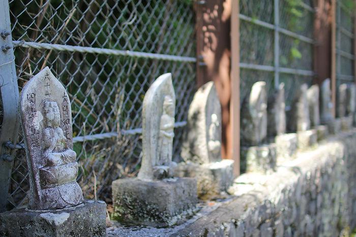 Mini shikoku pilgrimage.JPG