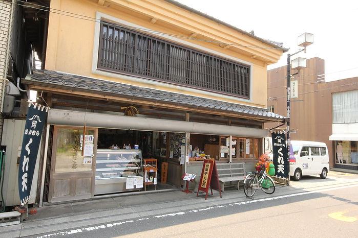 okamura.JPG