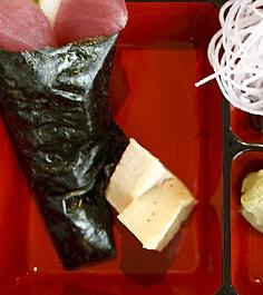 momo lunch. Black Bedroom Furniture Sets. Home Design Ideas