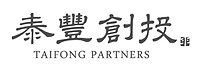 泰豐創投Logo.png