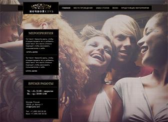 Ночной клуб Template - Этот привлекательный, немного провокационный шаблон для сайта отлично подойдет владельцам клубов, баров и ресторанов. Добавьте сюда функцию бронирования, меню и расписание предстоящих событий. Создайте фотогалерею, чтобы показать, как прошли самые яркие ночи в вашем заведении.