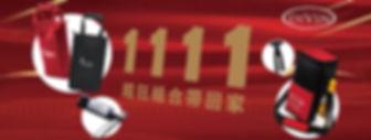 1111 banner.jpg