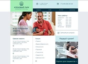 Семейная медицина Template - Воспользуйтесь этим привлекательным шаблоном для создания сайта семейной клиники или любых медицинских услуг. Здесь вы сможете подробно представить информацию о своей работе. Предложите посетителям возможность записываться на прием, скачивать карту пациента или другие необходимые документы, расскажите обо всех услугах и обслуживании по полисам, добавьте полезные внешние ссылки на нужные сайты. Приятного редактирования!