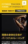 mobile site thumbnail