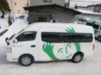 caravan5.jpg