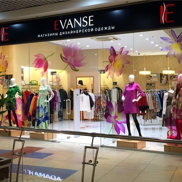 Купить Женскую Одежду Магазины Москвы