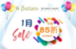 2019-01 MMM Promotion.jpg
