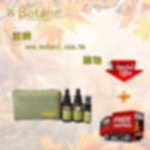 Website Duo Serum Set promotion.jpg