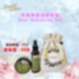 Rose Hydrating Set 2019 FB Post Final.jp