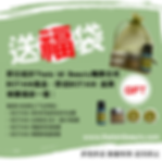 2019-01 That's Mi Beauty Promotion 2.png