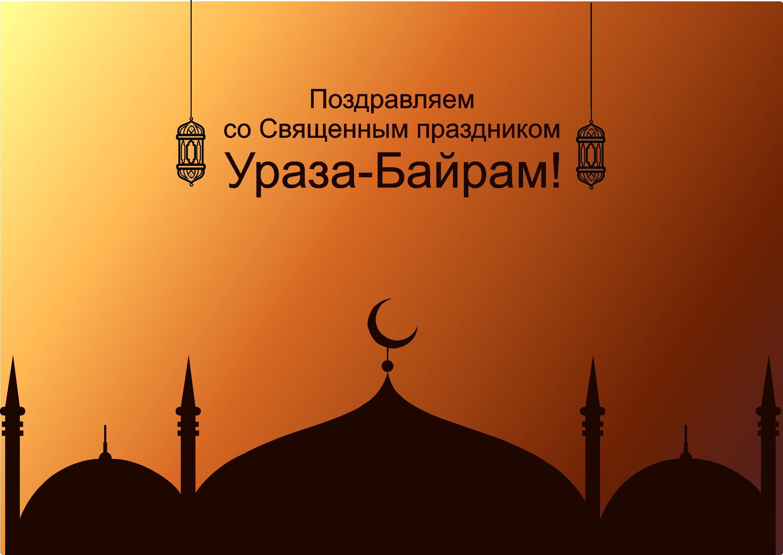 Мусульманские поздравления с Днем Рождения 83