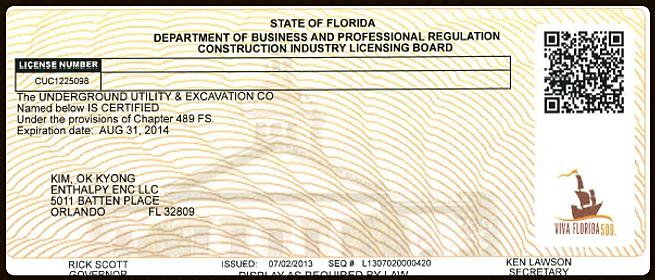 Enthalpy License