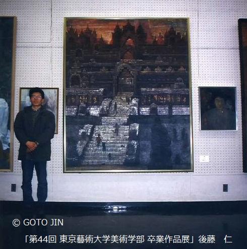 後藤仁の画像 p1_4