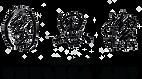 Chelesa_Logo_Bilingual.png