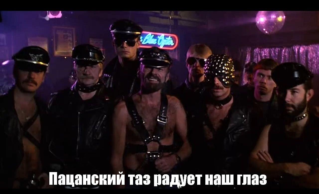 Подвале гей клубы в челябинске