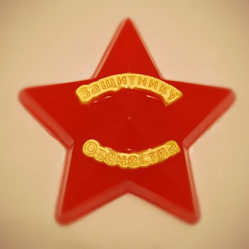 Мыло звезда