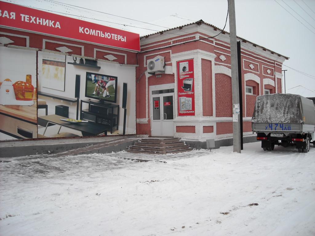итоге магазин для мотоблоков в городе камышин гостевой