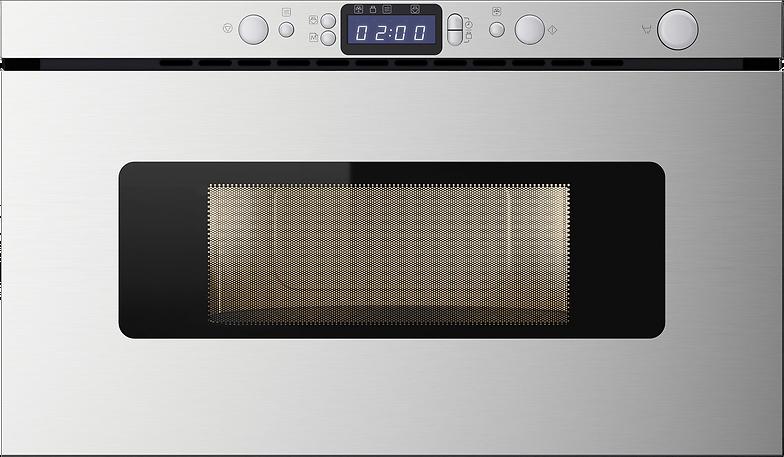 Ikea Hushalla Microwave