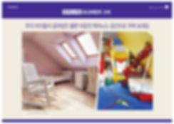 평택 효성해링턴코트 아이들의 공부방