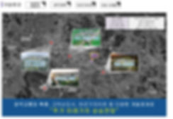 평택 효성해링턴코트 개발환경