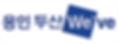 용인 행정타운 두산위브, 용인 미분양 아파트 할인분양 처인구 삼가동 삼가역 두산위브 아파트