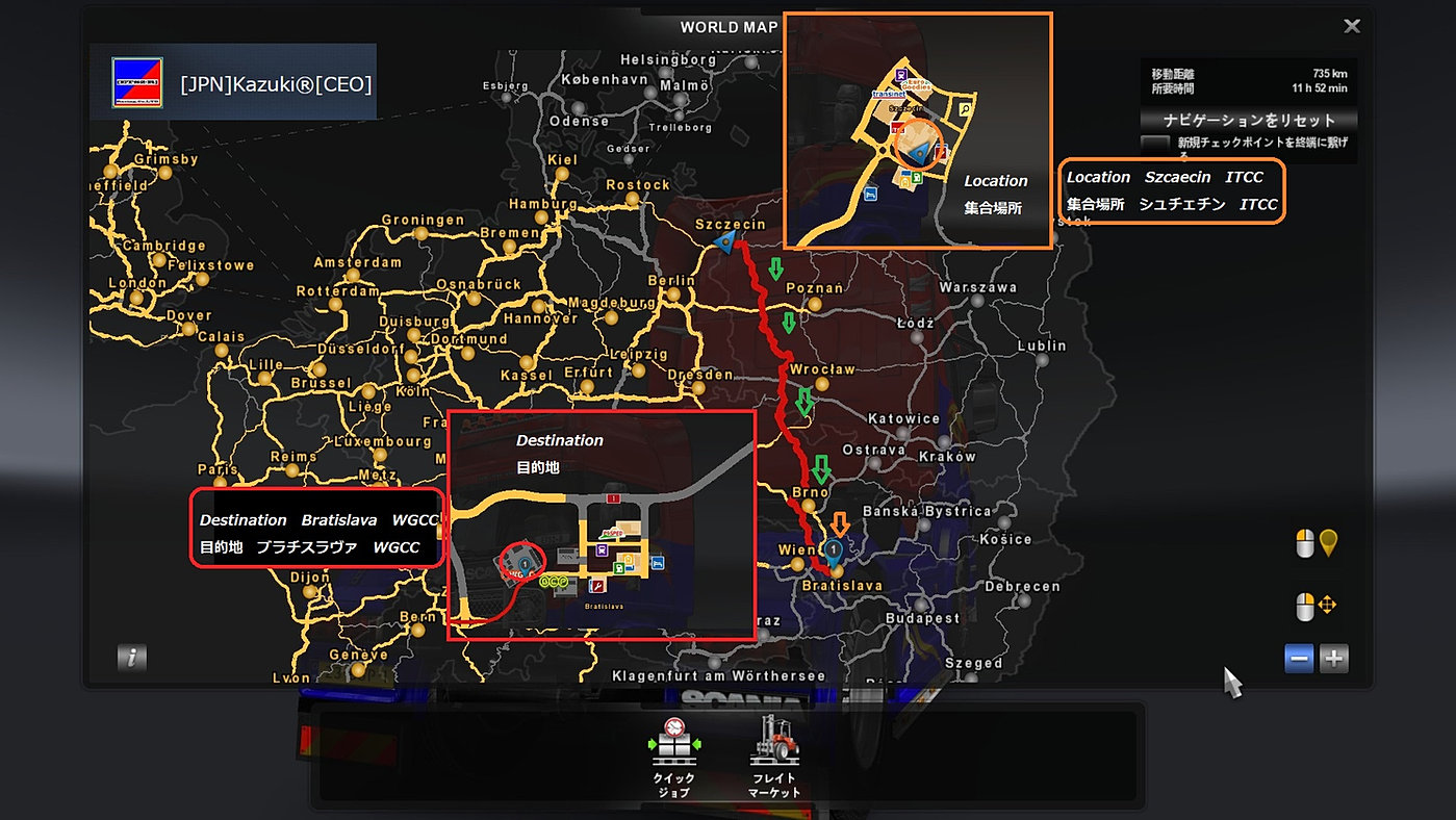 ETS2MP Racing Team   CONVOY ROUTE MAP