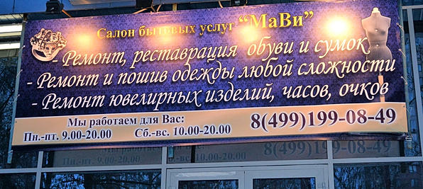 Троллейбусы №20, 21, 35, 65,
