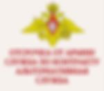 Официальный Сайт Прокуратуры Санкт-Петербурга