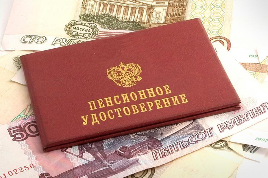 Обращение за назначением пенсии осуществляться после возникновения на нее права