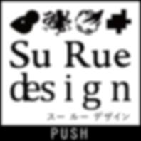 Su Rue design button