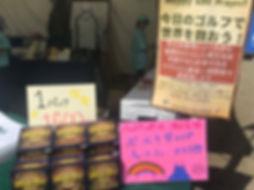 フジサンケイ_edited.jpg