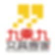 2020.04.15 WIX-頁面加入異業合作LOGO_九乘九文具.png