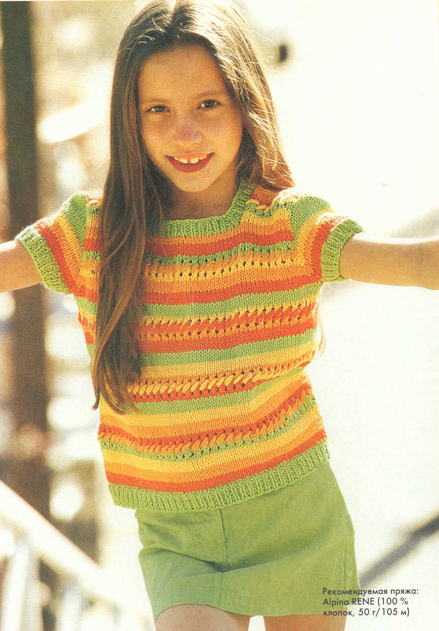 Многоцветное вязание спицами для детей 92